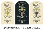 collection of vintage labels...   Shutterstock .eps vector #1252502662
