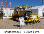 nizhny tagil  russia  aug 22 ... | Shutterstock . vector #125251196