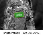 flag of hamas on soldier arm.... | Shutterstock . vector #1252519042
