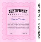 pink certificate diploma or... | Shutterstock .eps vector #1252533988
