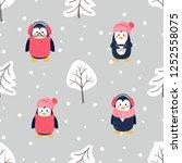 merry christmas new year... | Shutterstock .eps vector #1252558075
