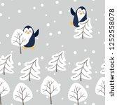 merry christmas new year... | Shutterstock .eps vector #1252558078