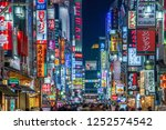 Small photo of TOKYO, JAPAN - Dec 7, 2018: Crowds pass through Kabukicho in the Shinjuku district. The area is an entertainment and red-light district.
