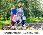 group of people in the garden... | Shutterstock . vector #125257706