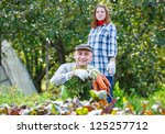 adult man and woman in the... | Shutterstock . vector #125257712