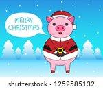 merry christmas card | Shutterstock .eps vector #1252585132