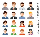 vector set of people icons.... | Shutterstock .eps vector #1252590712