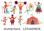 circus characters. juggling... | Shutterstock .eps vector #1252600828
