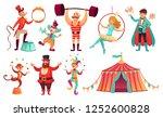 Circus Characters. Juggling...