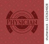 physician vintage red emblem | Shutterstock .eps vector #1252624828