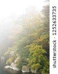 fog at lake minnewaska  at... | Shutterstock . vector #1252633735