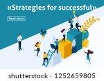 template design article banner  ... | Shutterstock .eps vector #1252659805