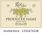 vintage label for wine bottles...   Shutterstock .eps vector #1252674238