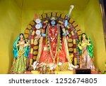 kolkata  west bengal  india  ... | Shutterstock . vector #1252674805