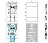 toilet  the vertical... | Shutterstock .eps vector #1252674832