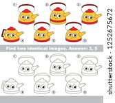 the educational kid matching... | Shutterstock .eps vector #1252675672