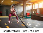 adult athletic woman in modern...   Shutterstock . vector #1252751125
