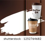 vector realistic 3d... | Shutterstock .eps vector #1252764682
