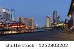 melbourne  australia   december ...   Shutterstock . vector #1252803202