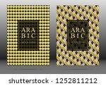 moroccan pattern vector cover...   Shutterstock .eps vector #1252811212