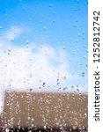 beautiful raindrops on the... | Shutterstock . vector #1252812742