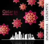 qatar national day on 18 th... | Shutterstock .eps vector #1252829572