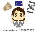 a woman explaining cashless... | Shutterstock .eps vector #1252865272