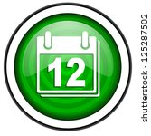 green circle glossy web icon... | Shutterstock . vector #125287502