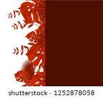 flower frame monstera ufo green ... | Shutterstock .eps vector #1252878058