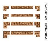a set of four mosaic tile... | Shutterstock . vector #1252892398