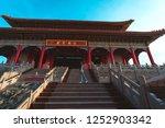 30 nov 2018   thailand wat... | Shutterstock . vector #1252903342