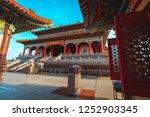 30 nov 2018   thailand wat... | Shutterstock . vector #1252903345