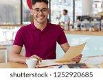 positive young entrepreneur... | Shutterstock . vector #1252920685