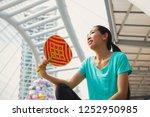asian girl sitting  relaxing in ... | Shutterstock . vector #1252950985