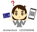 office worker women suffering... | Shutterstock .eps vector #1252960048