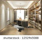 3d rendering modern luxury... | Shutterstock . vector #1252965088