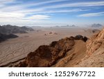 desert. view from zoroastrian... | Shutterstock . vector #1252967722