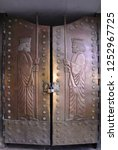 copper gate  door  in... | Shutterstock . vector #1252967725