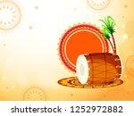 creative sale banner or sale... | Shutterstock .eps vector #1252972882