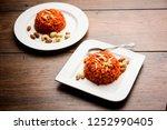 gajar ka halwa is a carrot...   Shutterstock . vector #1252990405