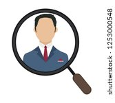 businessman and search logo...   Shutterstock .eps vector #1253000548