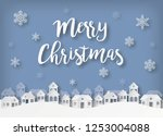christmas greeting card   Shutterstock . vector #1253004088