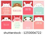 be my valentine. valentine's... | Shutterstock .eps vector #1253006722
