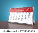 3d rendering flipchart desktop... | Shutterstock . vector #1253046505