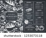breakfast menu design. hand... | Shutterstock .eps vector #1253073118