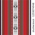 bedouin arabian hand weaving... | Shutterstock .eps vector #1253074948