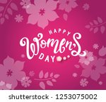 international women's day... | Shutterstock .eps vector #1253075002