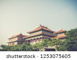 asian chinese temple san na... | Shutterstock . vector #1253075605