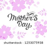 happy mother's day text with... | Shutterstock .eps vector #1253075938