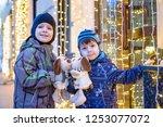 family  childhood  season and... | Shutterstock . vector #1253077072